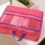 กระเป๋าจัดระเบียบ Funny Puch 5 ใบ (พร้อมส่ง) thumbnail 4