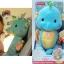 ตุ๊กตาม้าน้ำกล่อมนอน ยี่ห้อ Fisher-Price สีฟ้า thumbnail 3