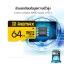 Remax Micro SDHC Card Class10 แท้ thumbnail 17