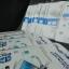 Asus FONEPAD7 (FE375CG) - ฟิลม์ กระจกนิรภัย P-One 9H 0.26m ราคาถูกที่สุด thumbnail 3