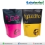 กาแฟ hycafe & กาแฟ hypuccino SALE 60-80% ฟรีของแถมทุกรายการ กาแฟลดน้ำหนัก thumbnail 1