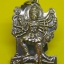 จี้พระแม่กาลี ((Jai Badra Kali ) thumbnail 2