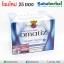 Omatiz Collagen Peptide โอเมทิซ คอลลาเจน เปปไทด์ SALE 60-80% ฟรีของแถมทุกรายการ thumbnail 1