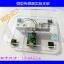 ฐาน load cell ขนาด 2-20KG thumbnail 5