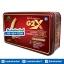 G2X จีทูเอ็กซ์ โสมผสมเห็ดหลินจือ by Linhzhimin SALE 60-80% ฟรีของแถมทุกรายการ thumbnail 1