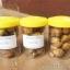 ลูกอมมะขามป้อมอบน้ำผึ้ง แท้ 100 % thumbnail 3