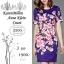 UPDATE 01-09-2015 Preorder / ASOS , KarenMillen , Coast , Anne Klein Dress Style thumbnail 37