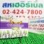สบู่เมล็ดเชีย Nathary Chia Seeds White Soap โปร 1 ฟรี 1 SALE 65-87% thumbnail 1