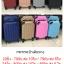 กระเป๋าเดินทาง 24นิ้ว ใบละ 800บ ส่ง 10ใบ thumbnail 1