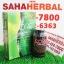 Core Caralluma คอร์ คาราลลูม่า SALE 60-80% ฟรีของแถมทุกรายการ thumbnail 1