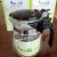กาชงชาแบบกด ไส้กรอง (แบบใส) ขนาด 500 ml. thumbnail 1