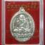 เหรียญหลวงปู่ทวดเปิดโลกเศรษฐี 55 รำลึก 9 รอบ หลวงปู่ดู่ เนื้อเงิน หมายเลข ๕๘๐ thumbnail 3