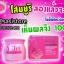 Yuri White Cream Brightening Skin ครีมโสมยูริ ปรับผิวขาว thumbnail 3