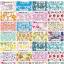 ผ้าห่มฟลีซ พิมพ์ลาย 50x75นิ้ว (125*190ซม) 500กรัม ผืนละ 90 บาท ส่ง 78 ผืน thumbnail 2