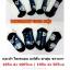 ถุงเท้า ถุงมือ ปลอกแขน งานจีน thumbnail 3