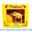 ของพรีเมี่ยม ของที่ระลึกไทย ช้าง แบบ 15 Size S สีทอง-น้ำตาล thumbnail 8