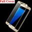 Samsung S7 Edge (เต็มจอ) - กระจกนิรภัย P-One 9H 0.26m ราคาถูกที่สุด thumbnail 1