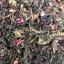 อู่หลงอบกุหลาบ หรือ อู่หลงดอกไม้หอม (ใบ) thumbnail 4