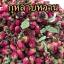 ชากุหลาบหวาน (กิโล) (กุหลาบ หญ้าหวาน กระเจี๊ยบ) thumbnail 1