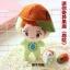 กีวี่ Luhan thumbnail 1