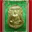 เหรียญเสมาหลวงพ่อคูณ รุ่นเศรษฐี เนื้อทองระฆัง ออกวัดม่วง จ.นครราชสีมา thumbnail 3