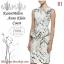 ALL UPDATE 24-07-57 / Preorder / ASOS , KarenMillen , Coast , Anne Klein Dress Style thumbnail 80