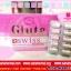 Gluta Swiss By Yuri กลูต้าสวิต บาย ยูริ โปร 1 ฟรี 1 SALE 67-80% thumbnail 5