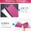 Huawei P10 Plus - เคสผิวด้าน X-LEVEL Guardian Series 0.8mm แท้ thumbnail 11