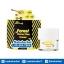ครีมน้ำผึ้งป่า B'Secret Forest Honey Bee Cream SALE 60-80% ฟรีของแถมทุกรายการ thumbnail 1