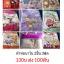 ผ้าห่มนาโน เด็ก 1.1x1.5 ม. ผืนละ 130บ ส่ง 100ผืน. thumbnail 1