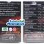 TWO UP by Turbomax ทูอัพ บาย เทอร์โบ แมกซ์ SALE 60-80% ฟรีของแถมทุกรายการ thumbnail 2