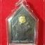ขุนแผนนะหน้าทอง ครูบาสุบิน สุเมธโส เนื้อสัมฤทธิ์รมดำหน้าทอง ยอดนิยม สุดยอดเสน่ห์ โชคลาภและค้าขายดี thumbnail 1