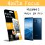 Huawei Mate 10 Pro - ฟิลม์กันรอย (ใส) Focus แท้ thumbnail 1