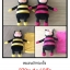 หมอนผ้าห่ม ตุ๊กตา งานจีน thumbnail 9