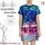 ALL UPDATE 24-07-57 / Preorder / ASOS , KarenMillen , Coast , Anne Klein Dress Style thumbnail 78