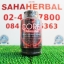 Core Caralluma คอร์ คาราลลูม่า SALE 60-80% ฟรีของแถมทุกรายการ thumbnail 2