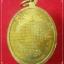 เหรียญ(ไจยะเบงชร) เนื้อทองจังโก๋ ครูบาอิน อินโท วัดฟ้าหลั่ง จ.เชียงใหม่#7 thumbnail 2
