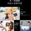 ไม้ถ่ายรูป Rock mini Selfie Stick + Wire Control (AUX) แท้ thumbnail 7