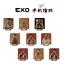 iRING EXO Universe -ระบุสมาชิก thumbnail 1