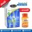 AuswellLife Liquid Calcium Plus Vitamin D3 แคลเซียม ออสเวลไลฟ์ SALE ส่งฟรี มีของแถม มากมาย thumbnail 1