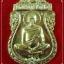 เหรียญเสมาหลวงพ่อคูณ รุ่นเศรษฐี เนื้อทองระฆัง ออกวัดม่วง จ.นครราชสีมา thumbnail 1