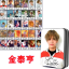 LOMO BOX SET BTS LOVE YOURSELF MEMBER (30pc)-ระบุสมาชิก- thumbnail 6