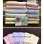 ผ้าขหนนู ปักลาย 70*140ซม โหลละ 1620บ ส่ง 6โหล thumbnail 1