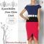 ALL UPDATE 24-07-57 / Preorder / ASOS , KarenMillen , Coast , Anne Klein Dress Style thumbnail 10
