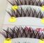 V-K20 ขนตา สีน้ำตาล+ดำ(ขายปลีก) แพ็คละ 10 คู่ thumbnail 1