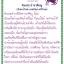 ราศีธนู (ผู้ที่เกิดระหว่างวันที่ 21 พฤศจิกายน- 20 ธันวาคม ) thumbnail 2