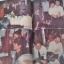 อนุทินคู่ชีวิตดารานักร้อง ฉ.349 ปักษ์แรก 1-15 ก.ค 2535 (สกรุ๊ปพิเศษ เผยชีวิตต้องสู้ ราชินีลูกทุ่งพุ่มพวง ดวงจันทร์) thumbnail 5