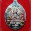 เหรียญหลวงปู่ทวดเปิดโลกเศรษฐี 55 รำลึก 9 รอบ หลวงปู่ดู่ เนื้อเงิน thumbnail 2