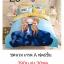 ชุดผ้านวม+ผ้าปูที่นอน เกรด A พิมพ์ลาย 6ฟุต 6ชิ้น เริ่มต้น 290 บาท thumbnail 32