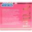 ครีมโสมยูริ Yuri White Cream SALE 60-80% ฟรีของแถมทุกรายการ thumbnail 3